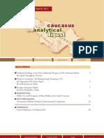 CaucasusAnalyticalDigest25