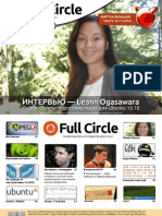 Full Circle Magazine - issue 41 RU
