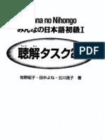 MNN_I_Choukai