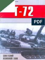 Торнадо - Военно-техническая Серия 056 - T-72 Советский Основной Танк