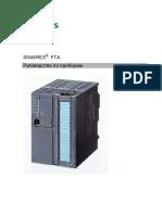Manual FTA Siwarexru 71