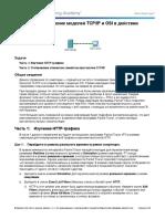 lab02_Изучение моделей TCPIP и OSI в действии