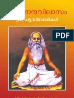 Nijananda Vilasam - Sri Chattampi Swamikal