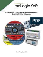 EH Beckhoff Configure v2