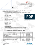 2628 Tds Tekhnicheskoe Opisanie Rus Zic Atf Multi