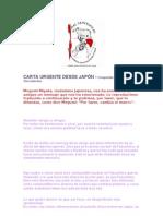CARTA URGENTE DESDE JAPÓN