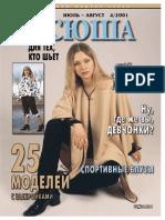 KSH_2001_4
