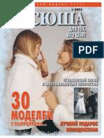 KSH_2002_1