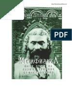 KHazrat-Inayyat-KHan-_-Metafizika