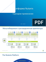 Nutanix. Sample Projects OCS