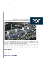 """""""Why I am not worried about Japan's Nuclear Reactors"""" 中譯"""
