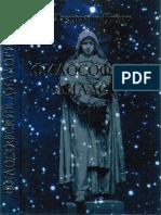Bruno_Dzh_-_Filosofskie_dialogi_-_2000