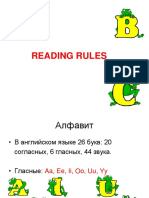 PhpM3DglY Reading Rules