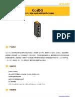 Kyland-Opal5G-Datasheet-CN