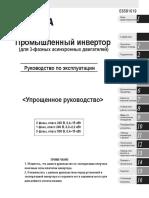 Manual S15