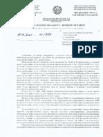 Ответ МВД Приднестровья по делу Чорбы для NewsMaker