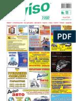 Aviso (DN) - Part 2 - 11 /480/