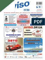 Aviso (DN) - Part 1 - 11 /480/