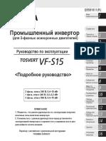 Manual Toshiba Vfs15