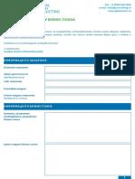 Anketa_na_biznes-plan