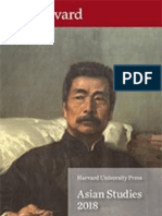 Asian Studies | Harvard University Press