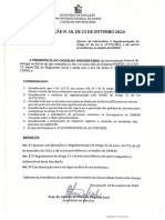 RES._18-2020.CONSU