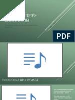 Создание IDEF0-диаграммы в Ramus