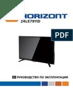 HORIZONT 24LE7911D UserManual (Rus)