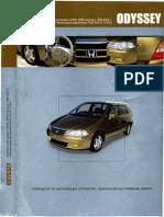 Honda Odyssey 1999-2003