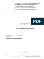 tenevaja_ekonomika_puti_vyvoda_ekono