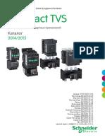 Easypact TVS 10062014