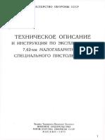 MSP Manual