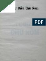 Tu Dien Chu Nom [Vu Van Kinh]