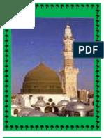 Darood Shareef Ki Azmat