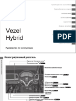 Honda-vezel-hybrid_2014-2015_RUS