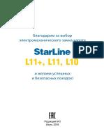 StarLine Lxx Install