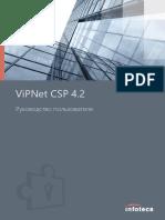 ViPNet_CSP_User_Guide_Ru