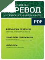 2013_04