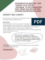 1590351741_VzSOrydzOmql8KFz