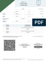 PassVaccinal18-06-2021-19_38