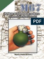 granat ręczny M67 [1-1]