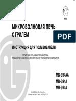 LG MB-394A