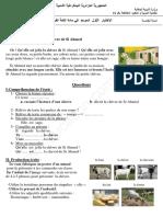 dzexams-5ap-francais-t1-20200-934416
