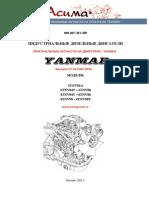 yanmar3TNV82A