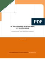 Die Handelsdynamik Mexikos zu Japan Im Periode 1998-2008 - Untersuchung Zur den Produkten Mexikos von J. Yahir A. Galvez.