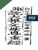 Phat Thuyet Dai Bao Phu mau An Trong Kinh