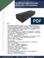 藍眼BE-4211H中文型錄_20110223
