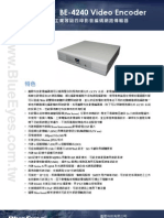 藍眼BE-4240中文型錄_20110223