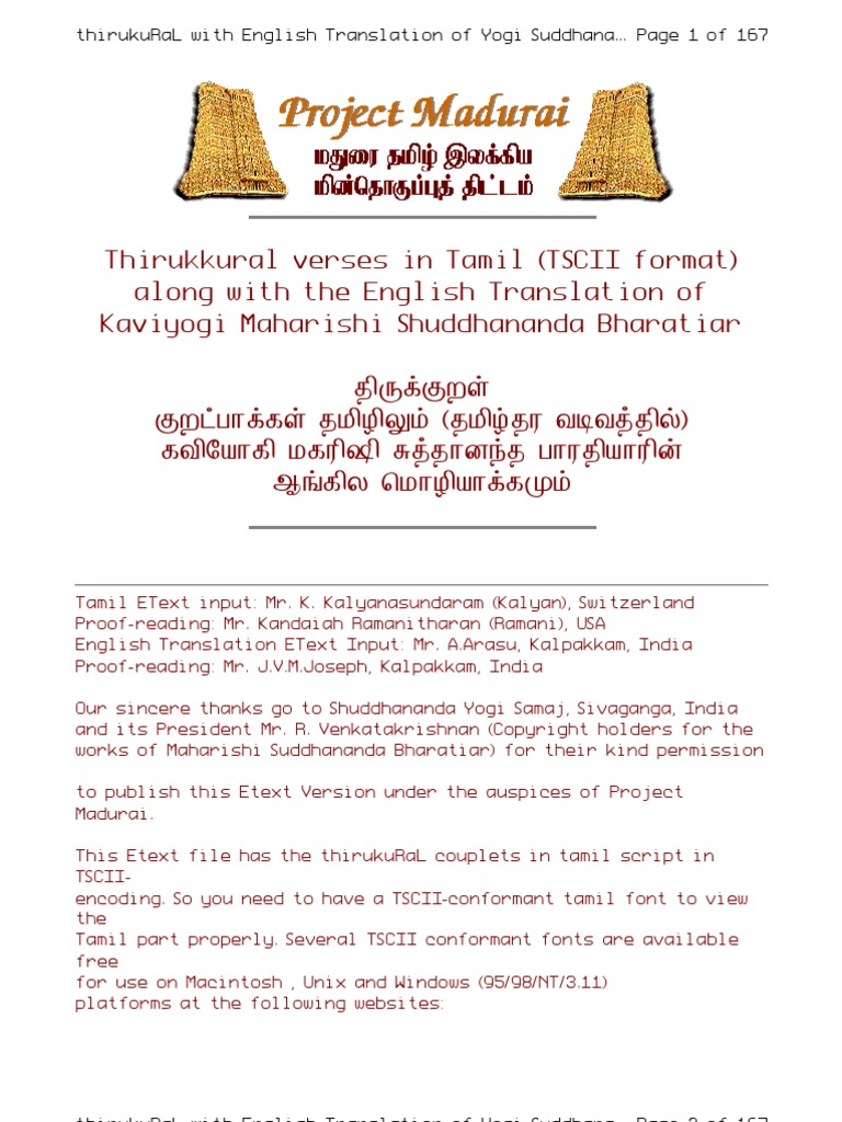 1 CENTRAL UNIVERSITY OF TAMIL NADU, TIRUVARUR DETAILED SYLLABI AND  CURRICULUM OF M.Sc ...