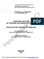 Tests in the Theory of English